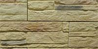 Декоративный камень из гипса 2