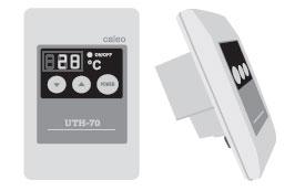 CALEO UTH-70